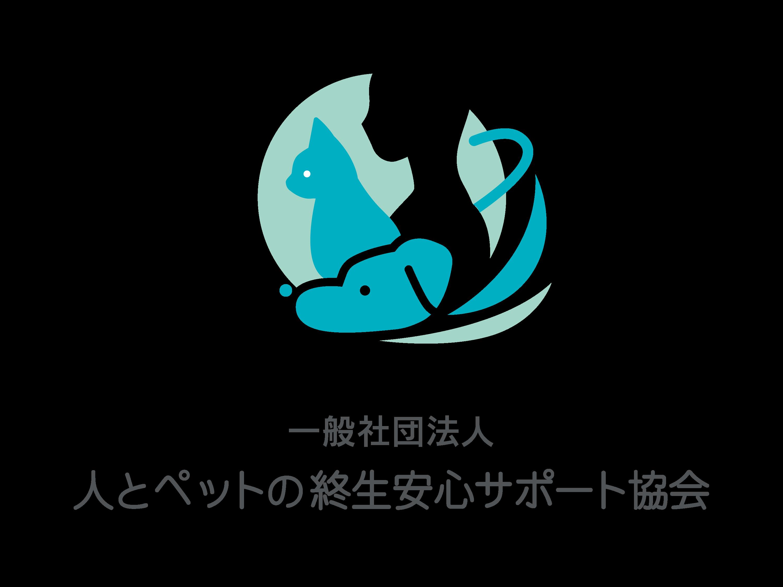 遺言・相続・信託・ペットの安心 横浜の女性行政書士
